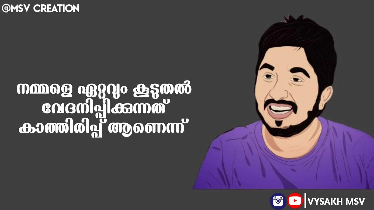 Sreenivasan Lyrical Dialogue Whatsapp Status Malayalam by
