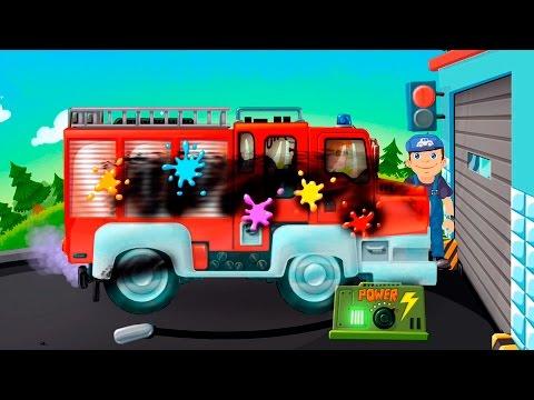 Машинки мультфильм. Мойка пожарной машинки. Видео для детей.