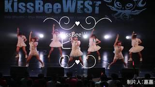 KissBeeWEST-ピエロ-inShangHai BANDAI NAMCO 新生代女子力! KissBeeWe...