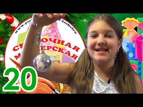 как сделать из шариков фото