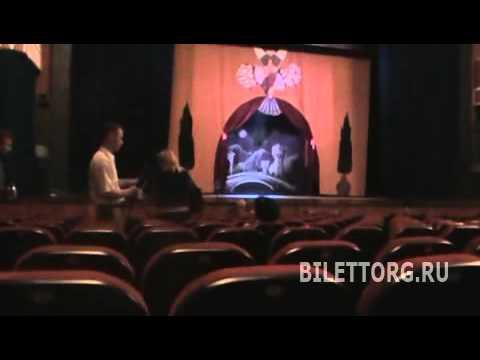 Театр Киноактера схема зала,