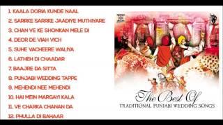 THE BEST OF TRADITIONAL PUNJABI WEDDING SONGS - FULL SONGS JUKEBOX