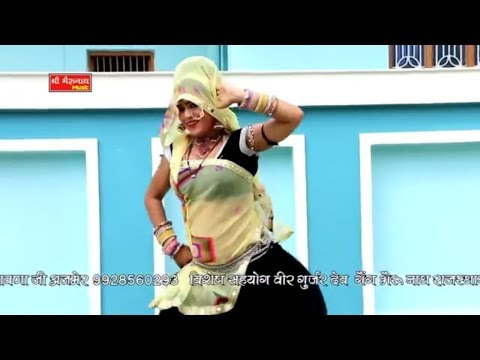Rajasthani DJ Song 2018 || ममता रंगीली का जबरदस्त डांस || Latest Marwadi DJ Song - HD