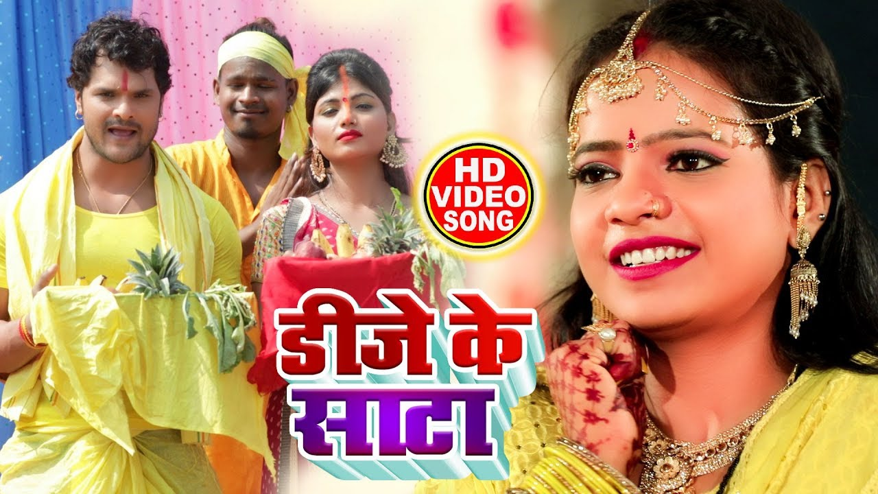 Khesari Lal Yadav का New छठ पूजा 4K VIDEO SONG 2019| DJ Ke Saata |Superhit Bhojpuri Chhath Geet 2019