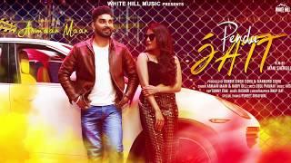 Pendu Jatt (Motion Poster) Armaan Maan & Harpi Gill | Releasing Soon | White Hill Music