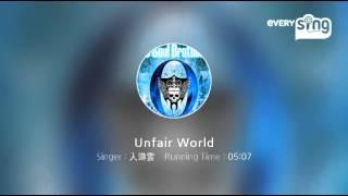 Singer : 入道雲 Title : Unfair World 3代目好きなので歌ってみました...