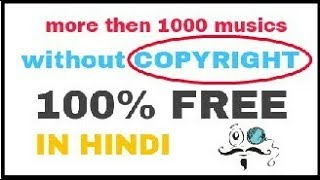 how to download No Copyright Music VLIP LV