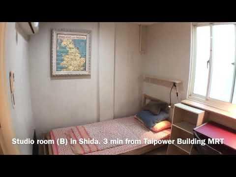 Studio room (B) in Shida *Taipei Taiwan Room Rental* [taipeihouse.net]