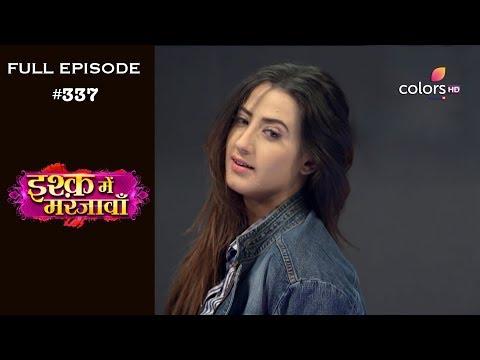 Ishq Mein Marjawan - 20th December 2018 - इश्क़ में मरजावाँ - Full Episode