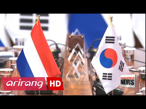 S. Korea, Netherlands upgrade bilateral relations to comprehensive partnership