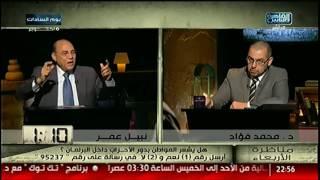 نبيل عمر: الديمقراطية ليست صندوق إنتخابات