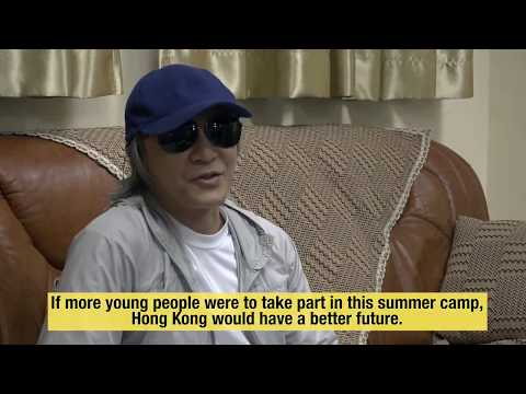 Film director and actor Stephen Chow goes to summer camp