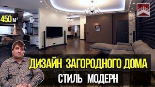 видео Дизайн интерьера усадьбы – 12 фото дизайна комнат в доме-усадьбе в п. Монолит