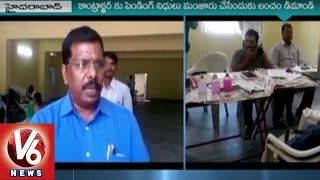 ACB Catches AMR Projects DEE Manik Prabhu While Taking Bribe   Hyderabad   V6 News