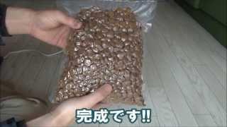 【ペットフード】ロイヤルカナンを真空パック! BONABONA BM-V05