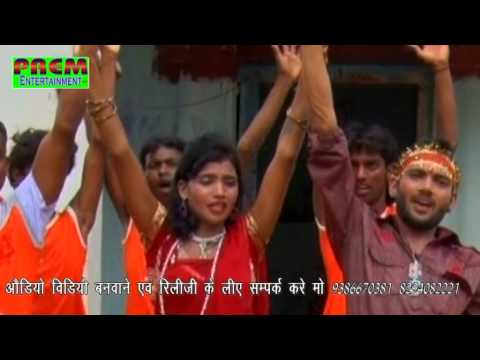 Baba Ke Buti Mare Gat Gat || New Bhojpuri Kanwar Song  || Ranjna