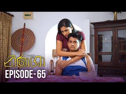 Nirasha | Episode 65 |  සතියේ දිනවල රාත්රී 08.30 ට - (2019-03-05) | ITN