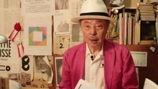 【開導をゆく】♯12 デザイナー長松清風の感性 アートディレクター 浅葉克己