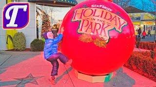 Новогодний Парк Аттракционов Шоу Ёлка Санта Клаус Клоун Акробаты Дрессированные Собачки Каникулы