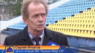 Ремонт стадиона Карасай рус