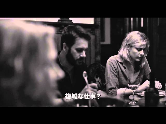 映画『フランシス・ハ』予告編
