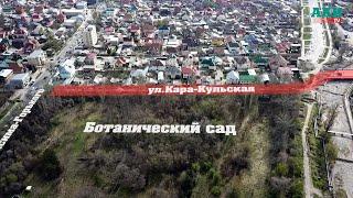 Bishkek hamda meri ofisi bir yo'lni qurish, Bog ' qismi olib boradi