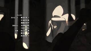 Cover images Veil -Keina Suda amv[ Enen no Shouboutai ] 《Fire Force》Ending