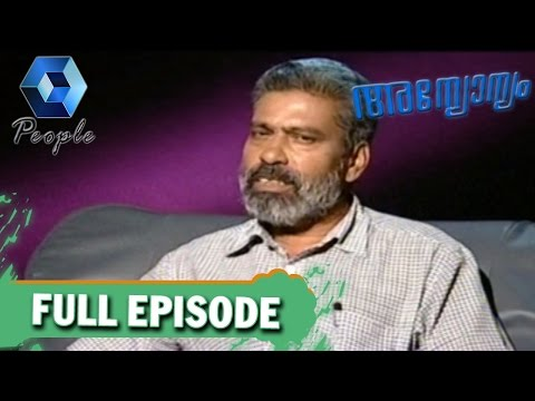 Annyonnyam അന്യോന്യം: Indologist Dr. T Pavithran | 24th October 2015 | Full Episode