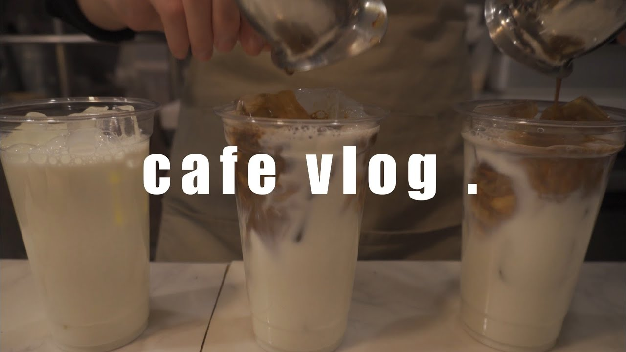 주문하신 카페 라떼 나왔습니다♥️ | Cafe Vlog