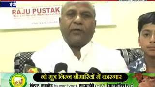 Janta Tv Latest News | Haryana Indri City, Karnal District | 2016