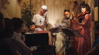 ♪ Ca va bien Musette/CAVA劇伴バンドLive at homeri ホメリ(スパン子・熊坂義人・瀬戸信行・酒井絵美)