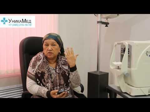 Лечение глаукомы. Отзыв пациента.