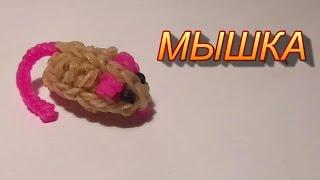Мышка из резинок Rainbow Loom, Радужки Rainbow World