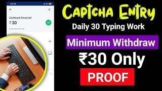 easy earn paytm cash tamil | Live Payment proof | Captcha job in tamil | Typing jobs tamil