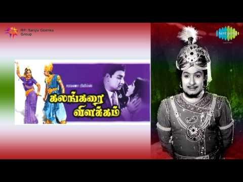 Kalangarai Vilakkam   Ponnezhil Poothadu song