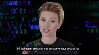 «Призрак в доспехах» — Скарлетт Йоханссон: обращение к зрителям IMAX в СИНЕМА ПАРК