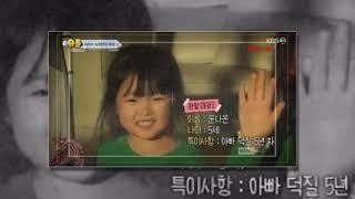 '슈돌' 49세 윤상현, 새로운 슈퍼맨 등장 예고..3윤3색 삼남매 육아