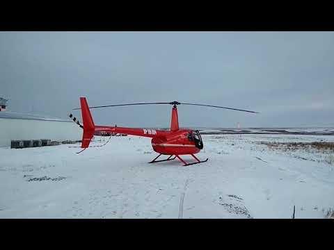 R44 Operations. Balapan Air, Karaganda, Kazakhstan
