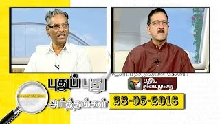 Pudhu Pudhu Arthangal 28th May 2016 – Puthiya Thalamurai TV