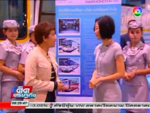 นครชัยแอร์ ช่อง 7(เด็ดเศรษฐกิจ รถทัวร์ไทยไปอาเซียน)