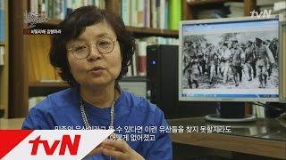 tvN [tvN 8.15 특집다큐 청년, 윤봉길을 만나다] Ep.02 : 윤봉길 의사의 도시락 폭탄은 어디에?
