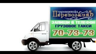 видео компании грузовых перевозок