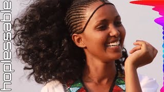 Hot New Ethiopian Music 2014 Dagmawi Getaneh - Zim Alilim