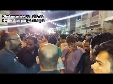 Baghdad De Pul Te- New Noha Hyderabad Party