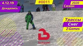 Открытие 6 декабря Z Games on Snow Сезон 2019 2020 Bukovel