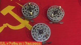 Советская рыболовная катушка КС-100.Катушка для спиннинга СССР КС-100,завод Военохот-1.
