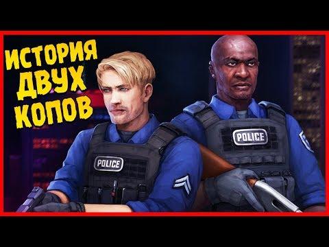 Police Stories - ПОЛНОЕ ПРОХОЖДЕНИЕ [СТРИМ]