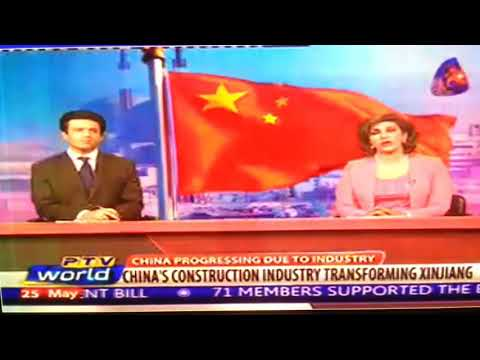 China Railways Construction Heavy Industry Xinjiang Report by Raza Khan for PTV World 25th May 2018