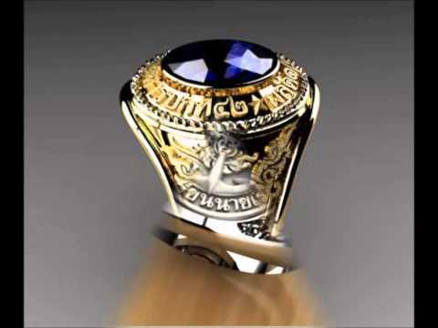 แหวน,รุ่น , ตำรวจ , ทหาร ,   YouTube 720p