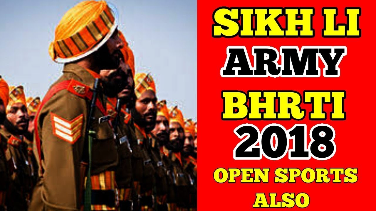 SIKH LI BHRTI (FATEHGARH) SPORTS OPEN ALSO 2018 INDIAN ARMY